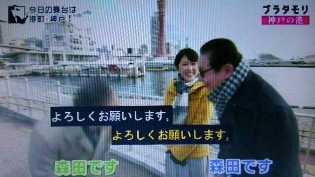 f:id:morifumikirikita319:20170218220801j:image