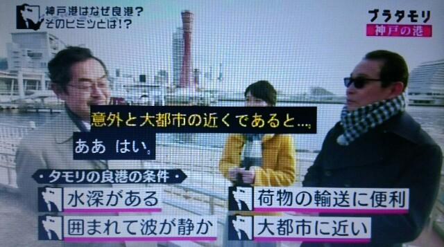 f:id:morifumikirikita319:20170218220855j:image