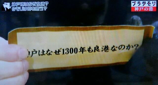 f:id:morifumikirikita319:20170218225330j:image