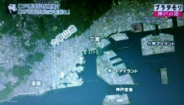 f:id:morifumikirikita319:20170218230150j:image
