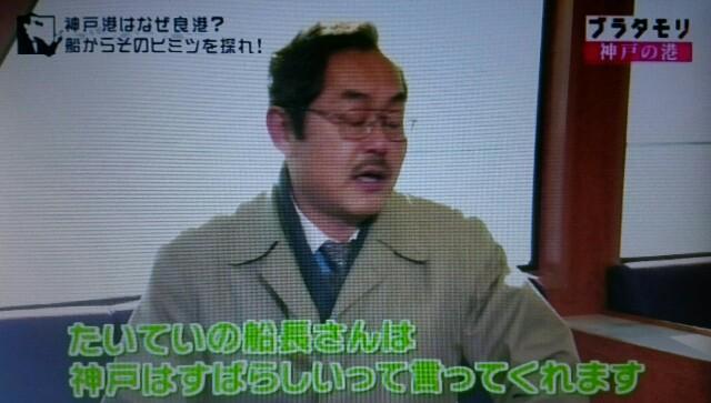 f:id:morifumikirikita319:20170218230222j:image