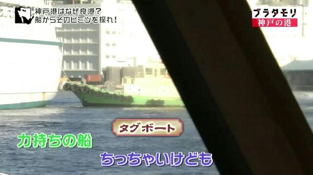 f:id:morifumikirikita319:20170218230256j:image