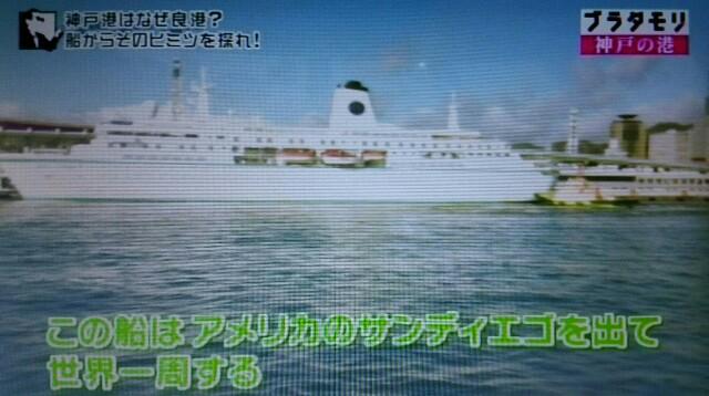 f:id:morifumikirikita319:20170218231052j:image