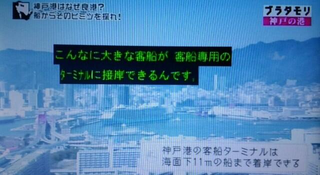 f:id:morifumikirikita319:20170218231146j:image