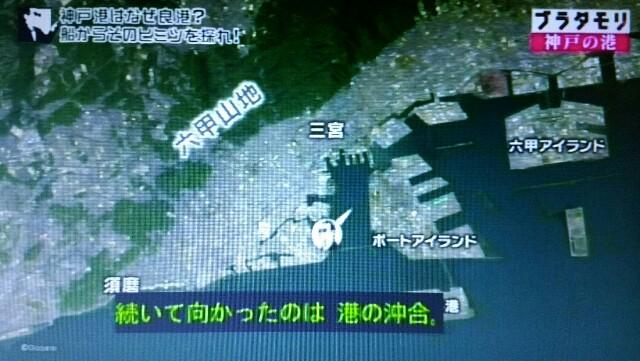 f:id:morifumikirikita319:20170218232418j:image