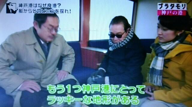 f:id:morifumikirikita319:20170218232510j:image