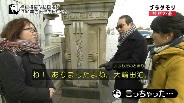 f:id:morifumikirikita319:20170219010547j:image