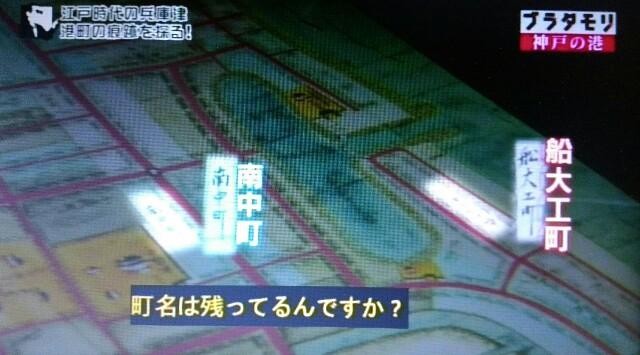 f:id:morifumikirikita319:20170219012204j:image