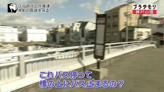 f:id:morifumikirikita319:20170219012214j:image