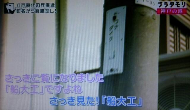 f:id:morifumikirikita319:20170219012234j:image