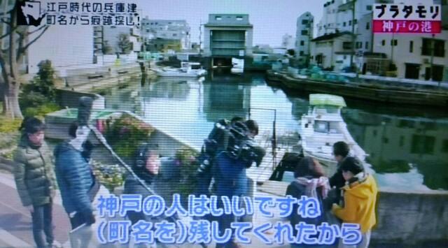 f:id:morifumikirikita319:20170219012356j:image