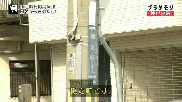 f:id:morifumikirikita319:20170219012420j:image