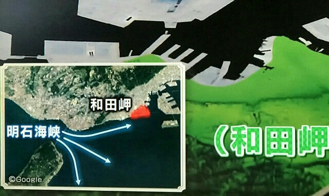 f:id:morifumikirikita319:20170219013823j:image