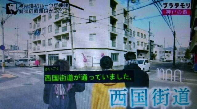 f:id:morifumikirikita319:20170219014012j:image