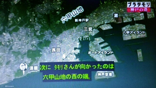 f:id:morifumikirikita319:20170219015114j:image