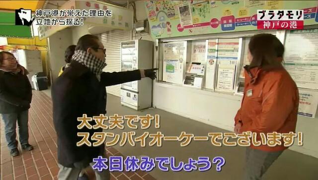 f:id:morifumikirikita319:20170219020107j:image