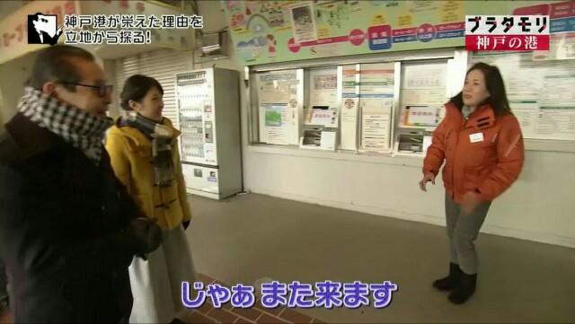 f:id:morifumikirikita319:20170219020135j:image