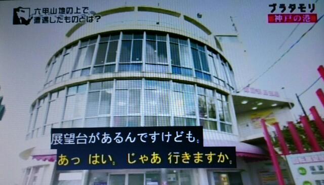 f:id:morifumikirikita319:20170219023832j:image