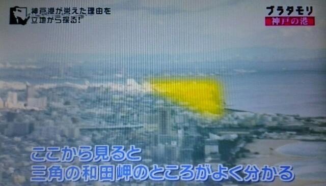 f:id:morifumikirikita319:20170219025703j:image