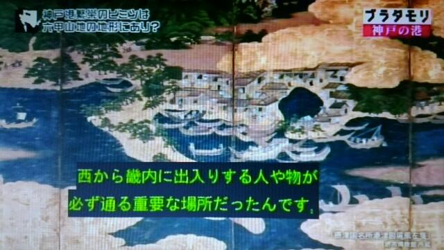 f:id:morifumikirikita319:20170219025849j:image