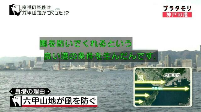 f:id:morifumikirikita319:20170219074836j:image