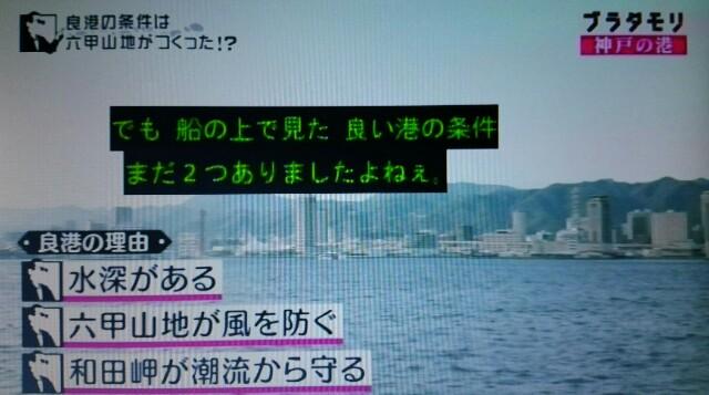 f:id:morifumikirikita319:20170219074858j:image