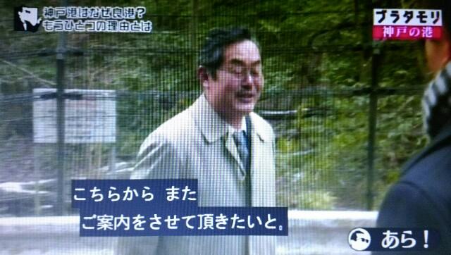 f:id:morifumikirikita319:20170219081915j:image