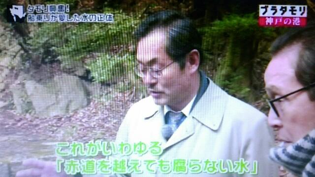 f:id:morifumikirikita319:20170219081931j:image
