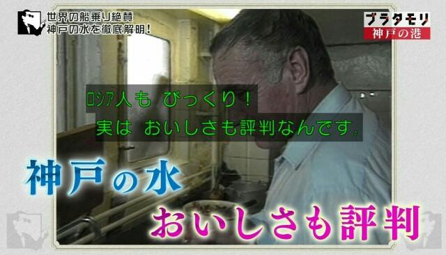 f:id:morifumikirikita319:20170219083646j:image