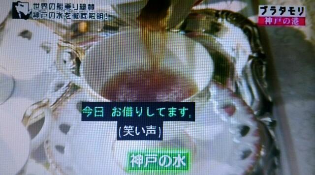 f:id:morifumikirikita319:20170219084446j:image