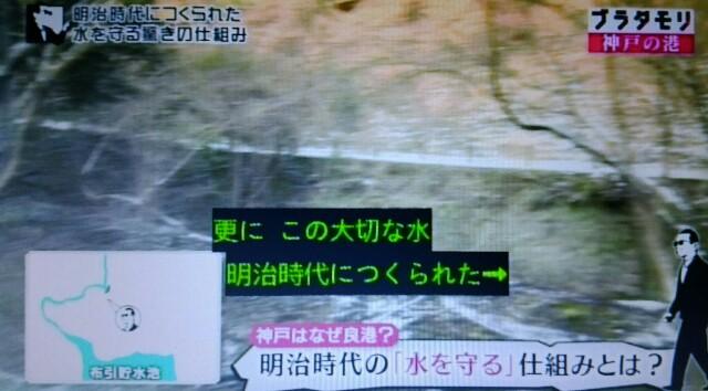 f:id:morifumikirikita319:20170219085924j:image