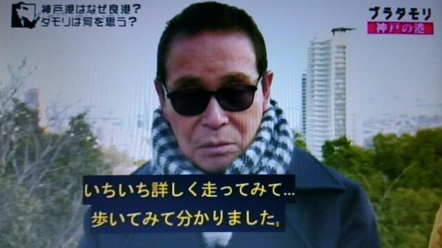 f:id:morifumikirikita319:20170219091121j:image