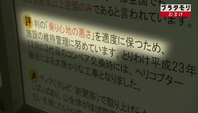 f:id:morifumikirikita319:20170219091209j:image