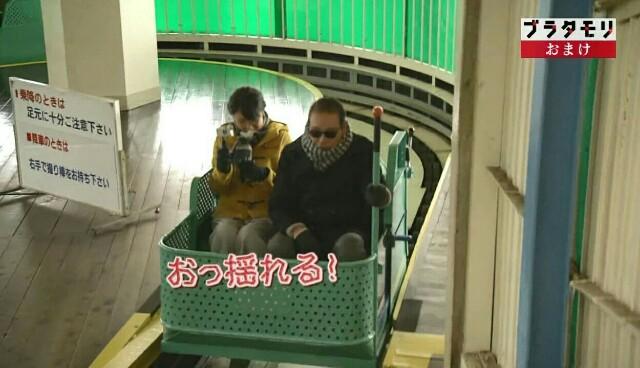 f:id:morifumikirikita319:20170219091231j:image