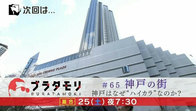 f:id:morifumikirikita319:20170219113209j:image