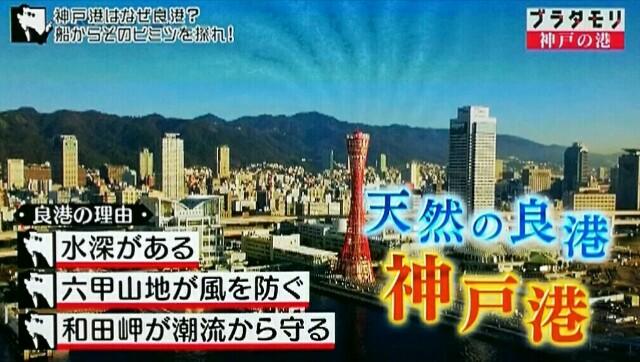 f:id:morifumikirikita319:20170219113400j:image