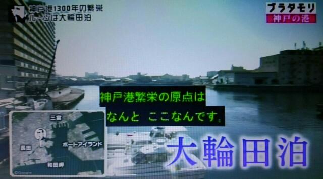 f:id:morifumikirikita319:20170219120601j:image