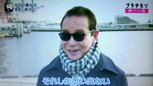 f:id:morifumikirikita319:20170219124906j:image