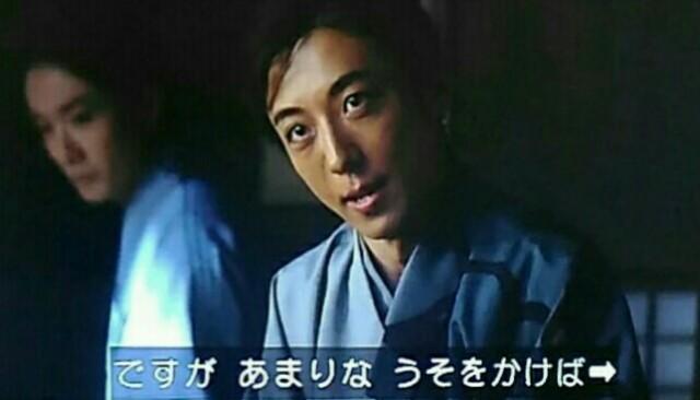 f:id:morifumikirikita319:20170219211430j:image