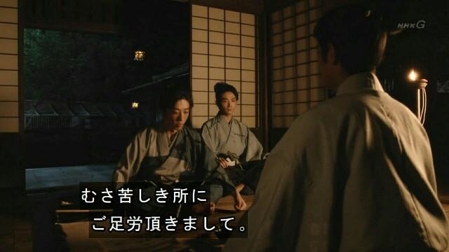 f:id:morifumikirikita319:20170219212255j:image