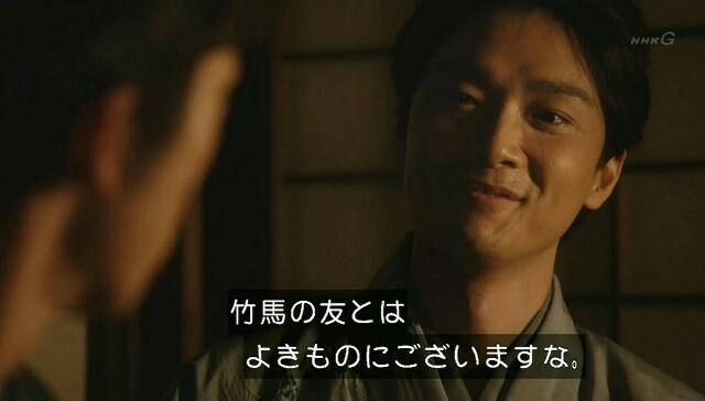 f:id:morifumikirikita319:20170219212337j:image
