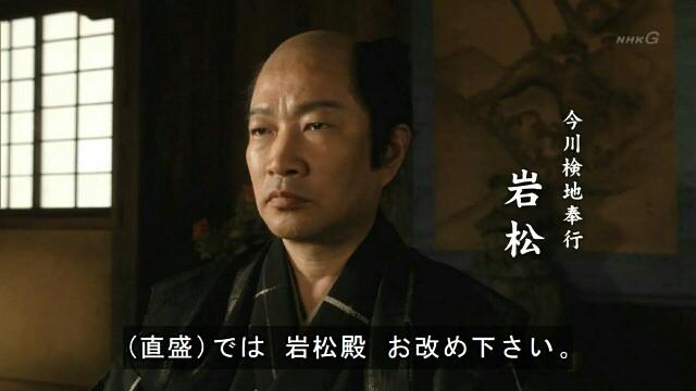 f:id:morifumikirikita319:20170219213043j:image