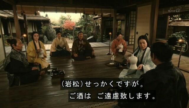 f:id:morifumikirikita319:20170219213127j:image