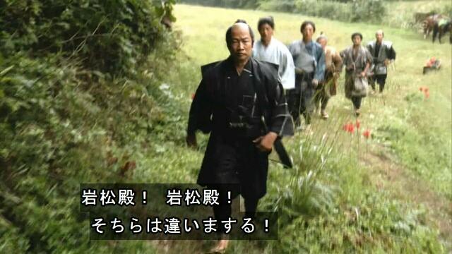 f:id:morifumikirikita319:20170219214308j:image
