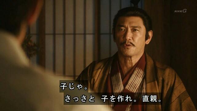 f:id:morifumikirikita319:20170219215740j:image