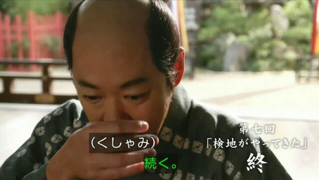 f:id:morifumikirikita319:20170219215853j:image