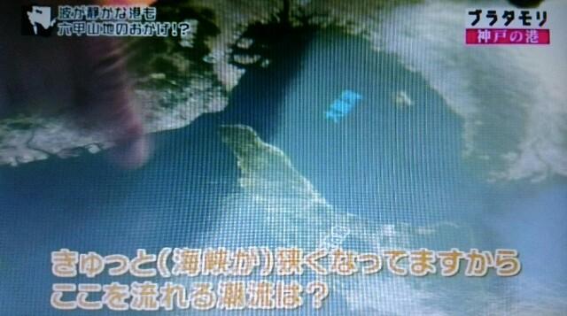 f:id:morifumikirikita319:20170220085018j:image
