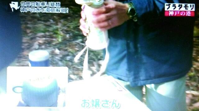 f:id:morifumikirikita319:20170220104812j:image