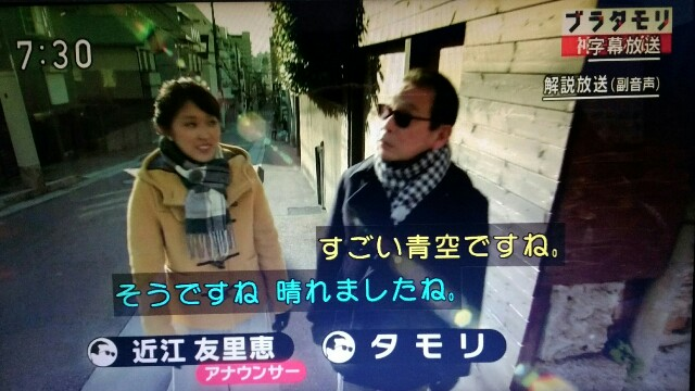 f:id:morifumikirikita319:20170225203448j:image