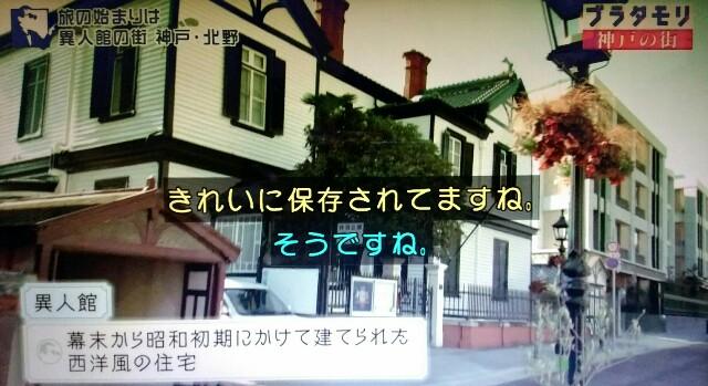 f:id:morifumikirikita319:20170225203507j:image